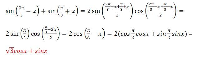 Ответы Mail.ru: упростить выражение sin(2п/3-X)+Sin(X+п/3)?