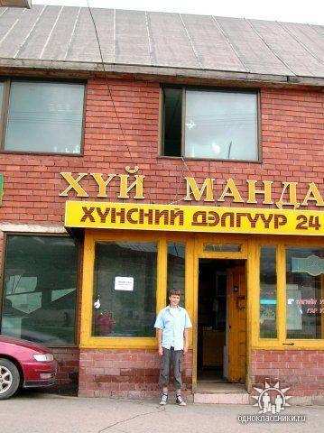 нашей фото дворец бракосочетания в монголии решили испечь или