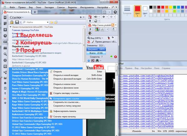 Телевизор онлайн все каналы для андроид скачать apk.