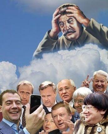 Феномен сталинизма 73c5b3ae6ee7f65e2763dbe5f18d4fc1_i-18
