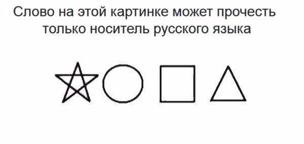 https://otvet.imgsmail.ru/download/74051031_d4e77ebe79c36ee4e217297770196c4d_800.jpg