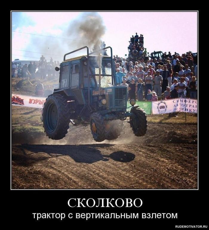 прикольные картинки про тракториста парень