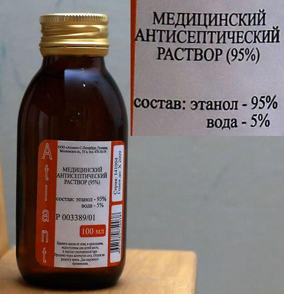 Можно ли пить медицинский спирт 95 интернет магазин спирт этиловый