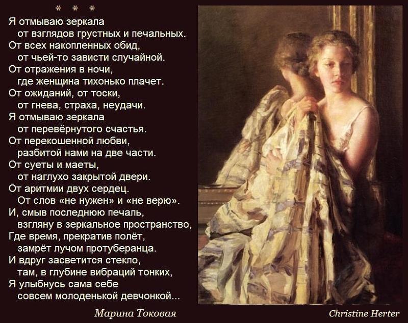 Верь в себя стихи классиков рекомендуется