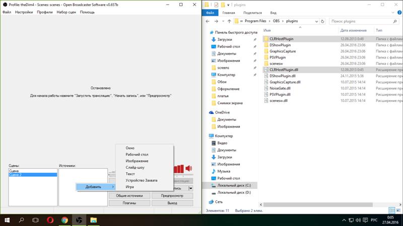 Ответы Mail ru: Не работает CLR Browser Plugin в OBS