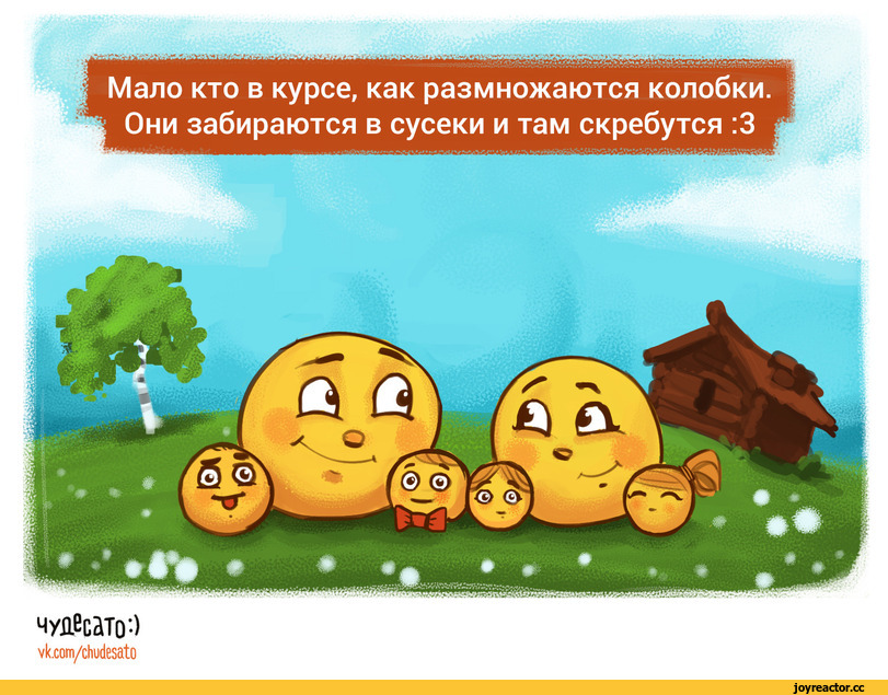 https://otvet.imgsmail.ru/download/743f20e91977e37463cf0576784ef290_s-31722.jpg