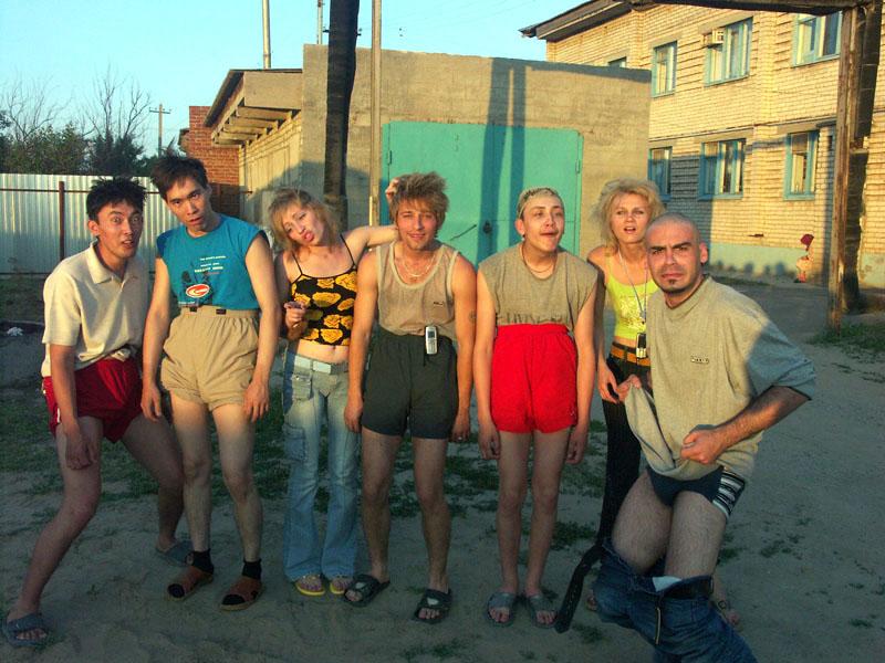 Обычная московская семья.