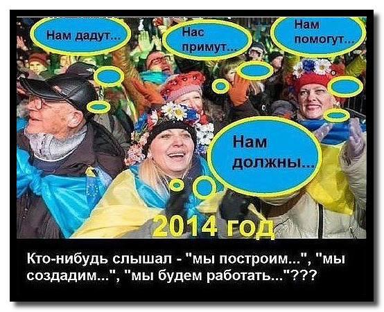 https://otvet.imgsmail.ru/download/74465129_6e19f5de778ba502f4fdb5310959138f_800.jpg