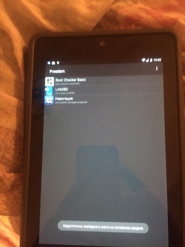 Программа Для Nexus 7 - фото 2