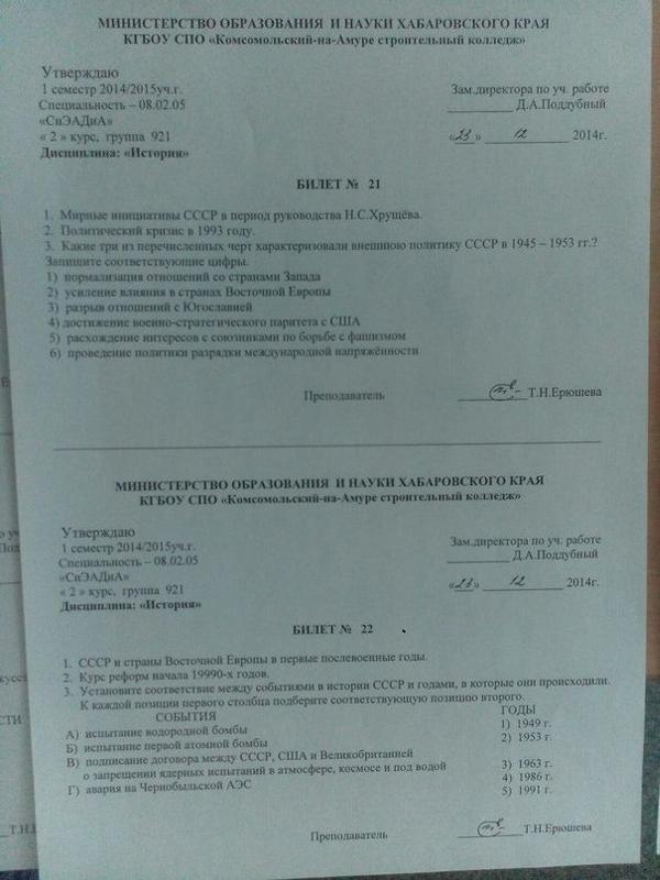 К Периоду Руководства Н С Хрущева - фото 5
