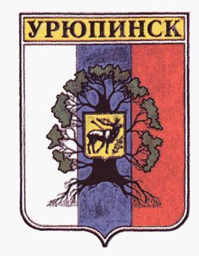 пост отличный, герб города урюпинск фото эти