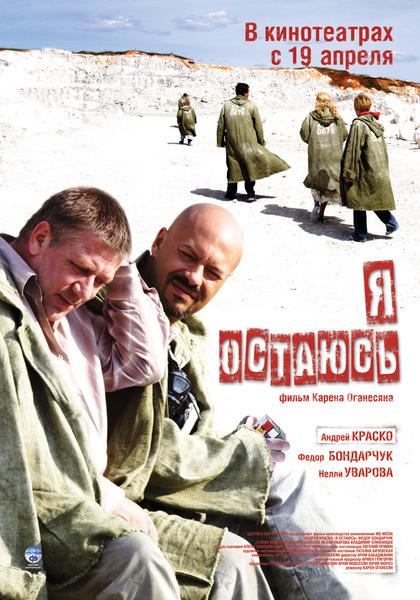 Пор по русс фильм фото 216-916