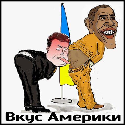 Секс и город на украинском обычно