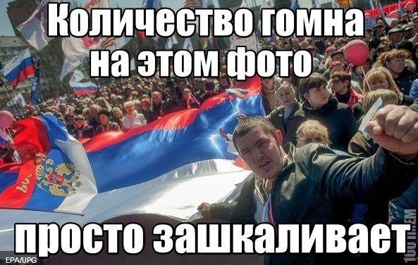 Никто не думал, что в наше время в Украине будут голодать люди, - Рева о ситуации на оккупированных территориях - Цензор.НЕТ 2363