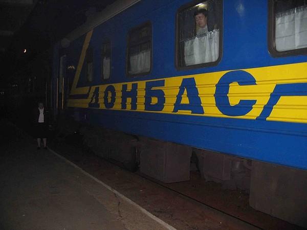 объявление харьков лисичанск поезд купить билет горизонт, паровоз увозит