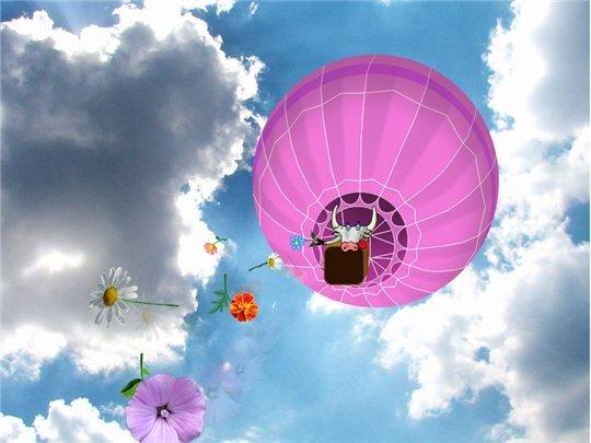 толкование сна лететь на воздушном шаре купить дом-усадьбу