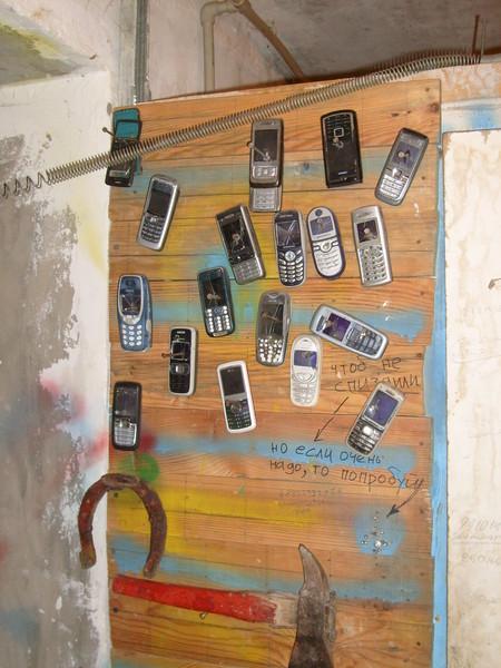 куда девать старые сотовые телефоны Волна Океан это