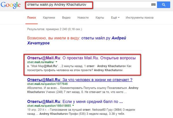 рабочие прокси украины для брут cc
