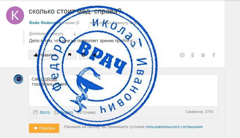 Сколько стоит мёд за 1 кг в новосибирске - b6cd