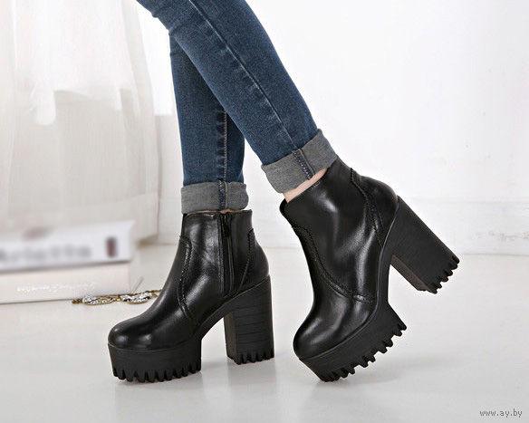 bfc8204dd Ответы Mail.ru: как называется обувь с такой подошвой?