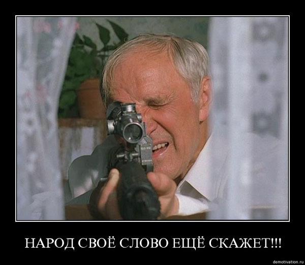картинка ворошиловского стрелка настоящее время