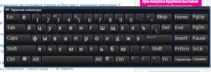 как перевести клавиатуру в майнкрафте на английский #3