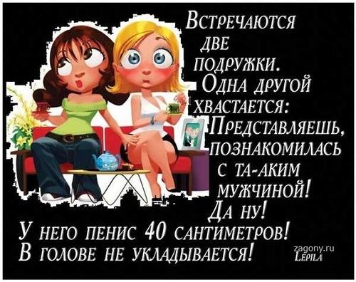 kakaya-glubina-vlagalisha-u-devushki