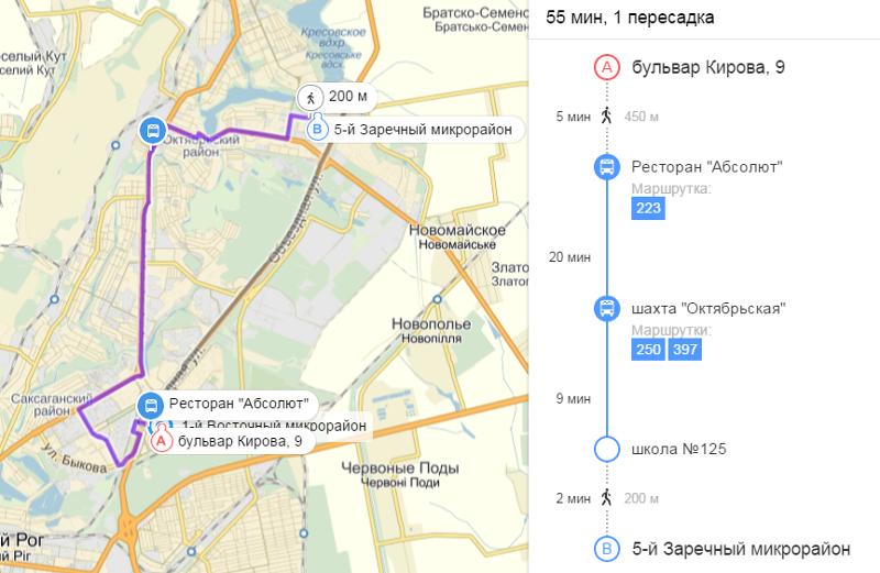 Москве кино, как добраться с фабричной до отдыха телефоны, часы