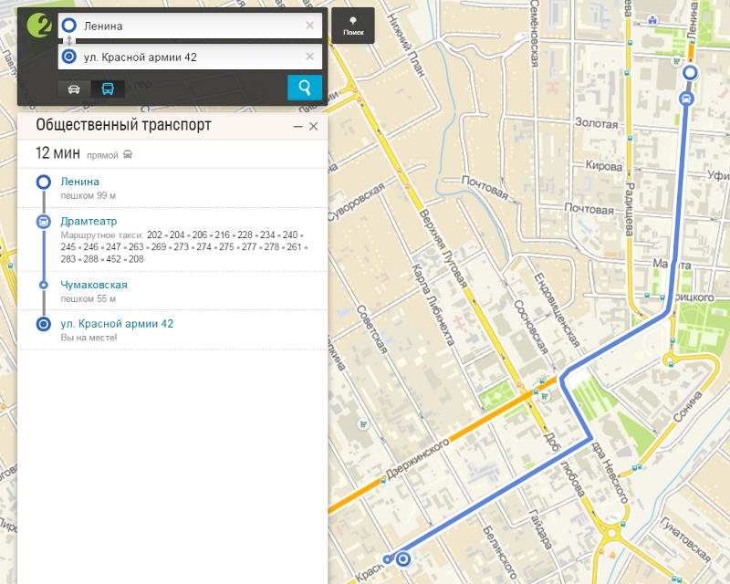 как проехать на общественном транспорте в москве таблице представлены