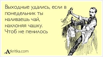 Исаак Бабель Одесские рассказы