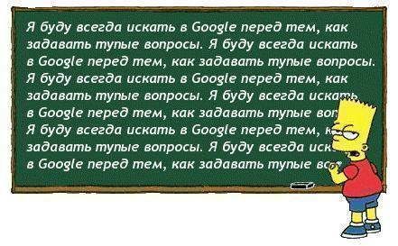 Password как переводится img-1