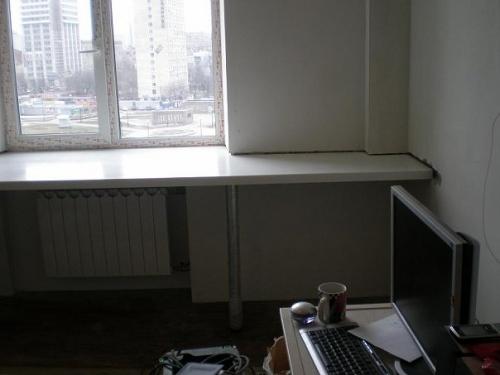 Ответы@mail.ru: подоконник-письменный стол.