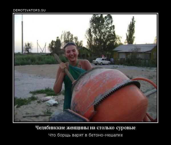 даче, сибирские мужики настолько суровы картинки при