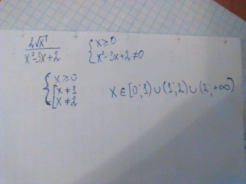9 (x-3)-3x (x^2-9)-(2x-3) (x-3) Решебник