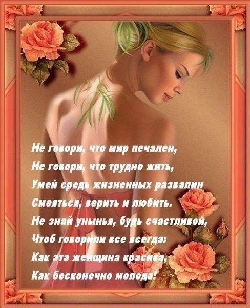 картинки c любовью