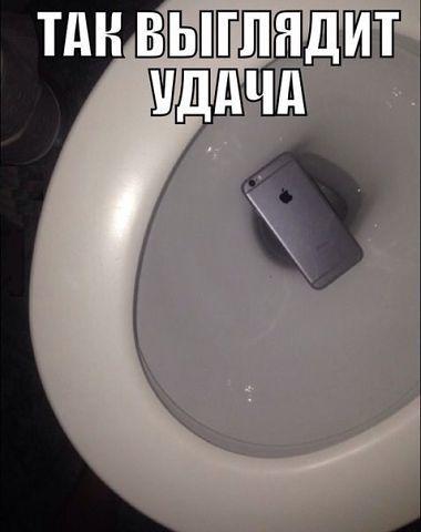 уронил телефон появила фиолетовая дич зависимости