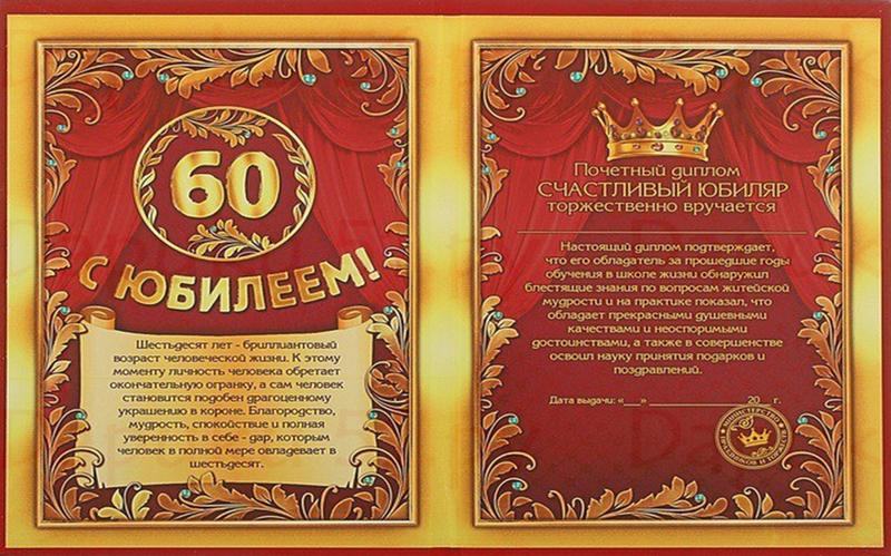 Ответы mail ru Помогите пожалуйста Удалите надпись левой стороны  Удалите надпись левой стороны под почетный диплом счастливый юбиляр торжественно вручается до дата выдачи т е дата не удалите только по середине