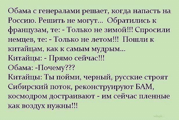 https://otvet.imgsmail.ru/download/79179799_8d7727a763e442f10a36acfadf620905_800.jpg