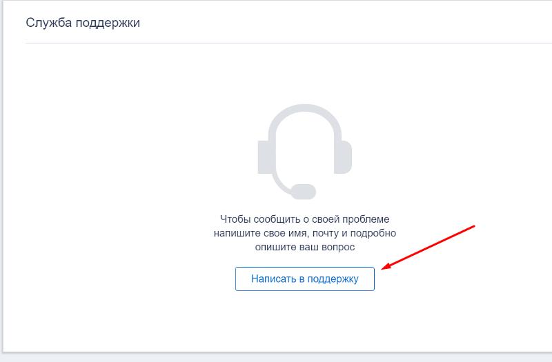 Ru заблокировали что делать mail анкету знакомства