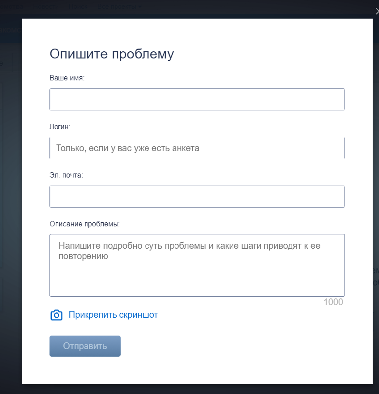 Анкета На Сайте Знакомств Mail Ru