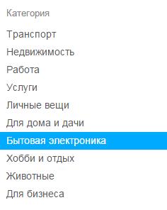 c22d4c0160d37 Ответы@Mail.Ru: Помогите!!! Не получается разместить объявление на ...