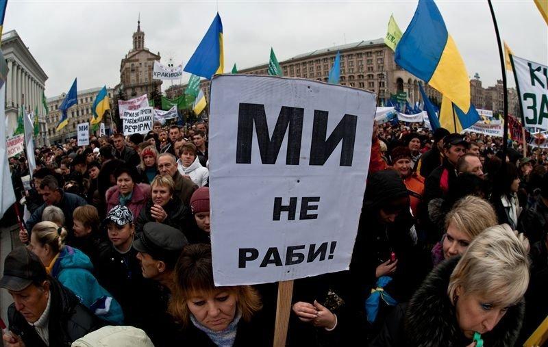 Украинские рабыни