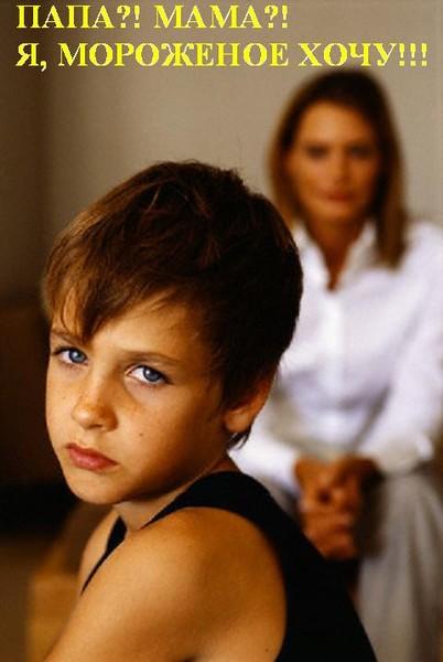 Несовершеннолетняя мать одиночка скорее