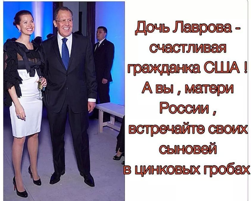 Винокур макаревичу привет предатель