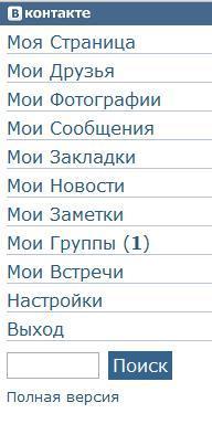Олег мобильный контакт моя страница этом нет