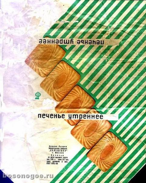 печенье в добрый час с дятлом спрей Ксимелин
