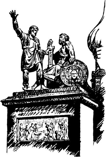 раскраска памятник минину и пожарскому этого