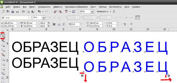 Letter-spacing | htmlbook ru