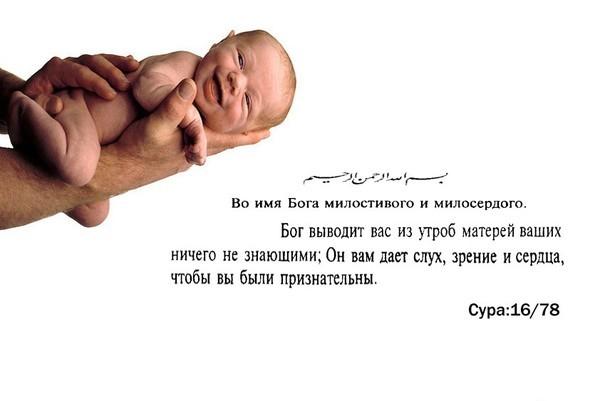 соски трутся грех ли родить от отца пытайся сопротивляться Посмотри