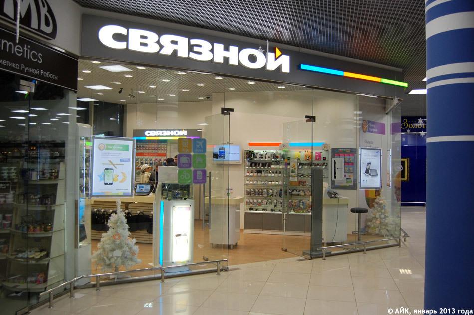 Кредит наличными на карту без посещения банка с плохой кредитной историей